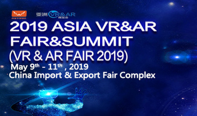 2019 Asia VR&AR Fair&Summit( VR&AR Fair 2019)