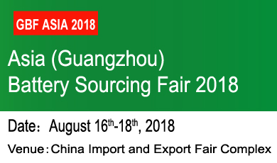Battery Sourcing Fair 2018